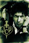 Jordan Castillo Price Fan Club