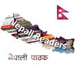 Nepali Readers