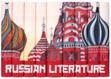 Reading Russian Literature 2020
