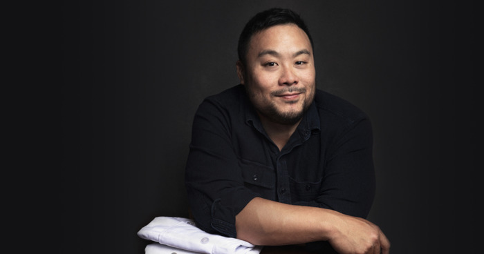 Chef David Chang's Newest Project? His Own Story