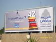 Banner Cairo International Book Fair kali ke 42, tahun 2010 yang direntangkan di hadapan kawasan pesta buku.