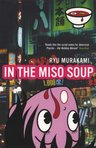 In [a:Ryū Murakami|8881|Ryū Murakami|https://images.gr-assets.com/authors/1200406808p2/8881.jpg]'s [b:In the Miso Soup|17810|In the Miso Soup|Ryū Murakami|https://images.gr-assets.com/books/1309282509s/17810.jpg|856346] what is the name the American tourist gives Kenji as his own?