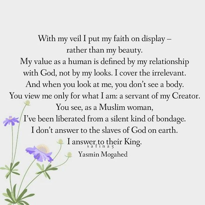 Quote By Yasmin Mogahed With My Veil I Put My Faith On Display