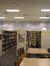 Medford Children's Library