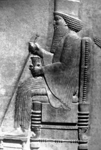 Darius Xerxes