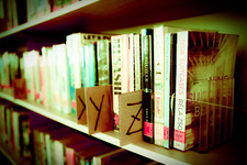 c2o library