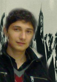 Latif Esil