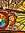 Lisa's icon