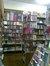 Omar Book store