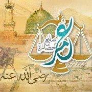 Hadeer Shoulaq