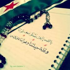 إيمان إسلام