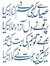 Mansoor Akhtar dehngal