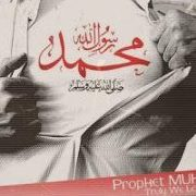 Moath Aldghaimat