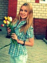 Adelya Nafikova