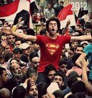 Fatma Elshoura
