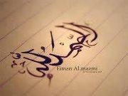 Hesham Hanor