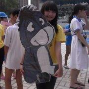 Dorothy Chu