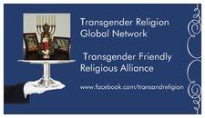 Transgender Religion Global Network  - Transgender Friendly Religious Alliance