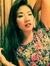 Erica Chang