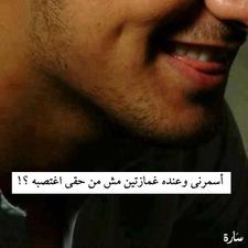 Sara Hassan elshafay