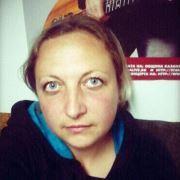 Marina Boncheva