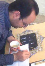 Farhad Totonchi