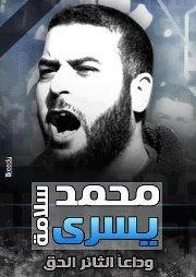 Drmohamed Sabry