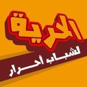 Hossam Abdou