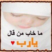 Horia Egypte