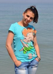 Alexandra Luncasu