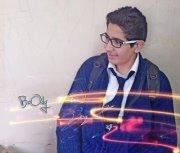 Abdelrahman Bazina