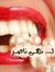 Noha Nasser