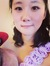Izzy Marit Guo