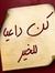 د.أحمد الخولي