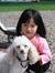 Cailyn Hua