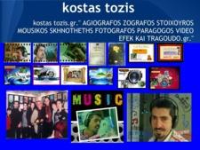 Kwstas Tozhs