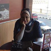 Amira Yehia
