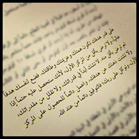 Qamar_sameer