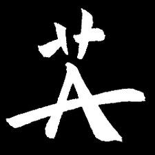 Yingtai