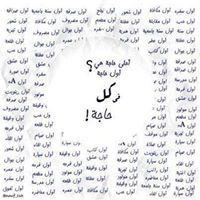 Heba Hosni