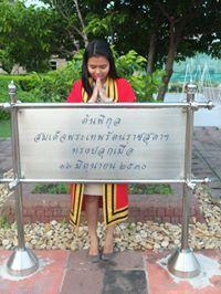Pikun Chaewnawin