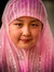 Xiao Ming Aisyah
