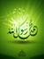 Abdulfattah