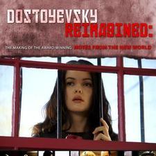 Dostoyevsky BTS