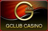 Gclub คาสิโนออนไลน์ไทย ทางเข้า
