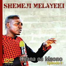 shemeji