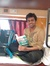 Anurag Vaishnav
