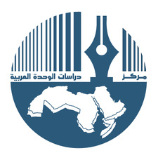 Centre For Arab Unity Studies مركز دراسات الوحدة العربية