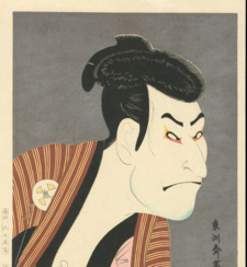 Maru Kun