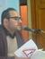 عبد السلام  الشبلي